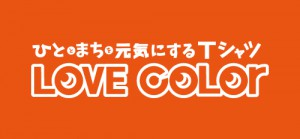 LOVE COLOER
