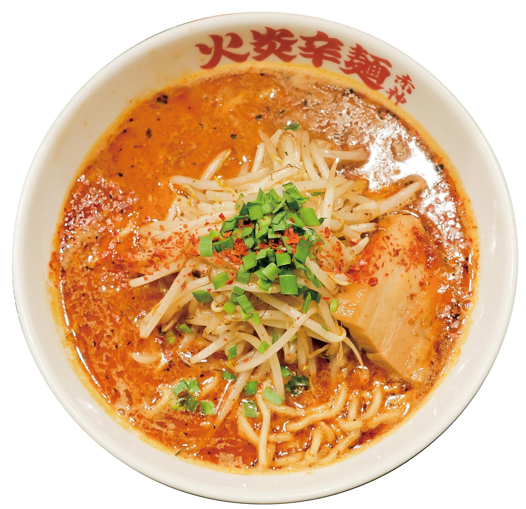 火炎辛麺赤神